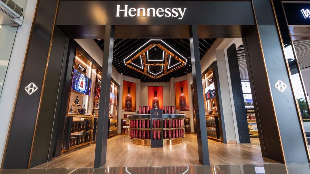 Hennessy store Sanya