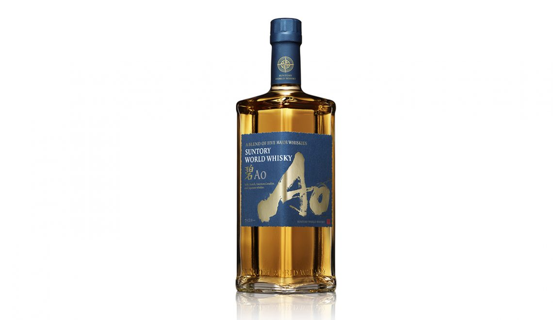 Suntory World Whisky 'Ao'