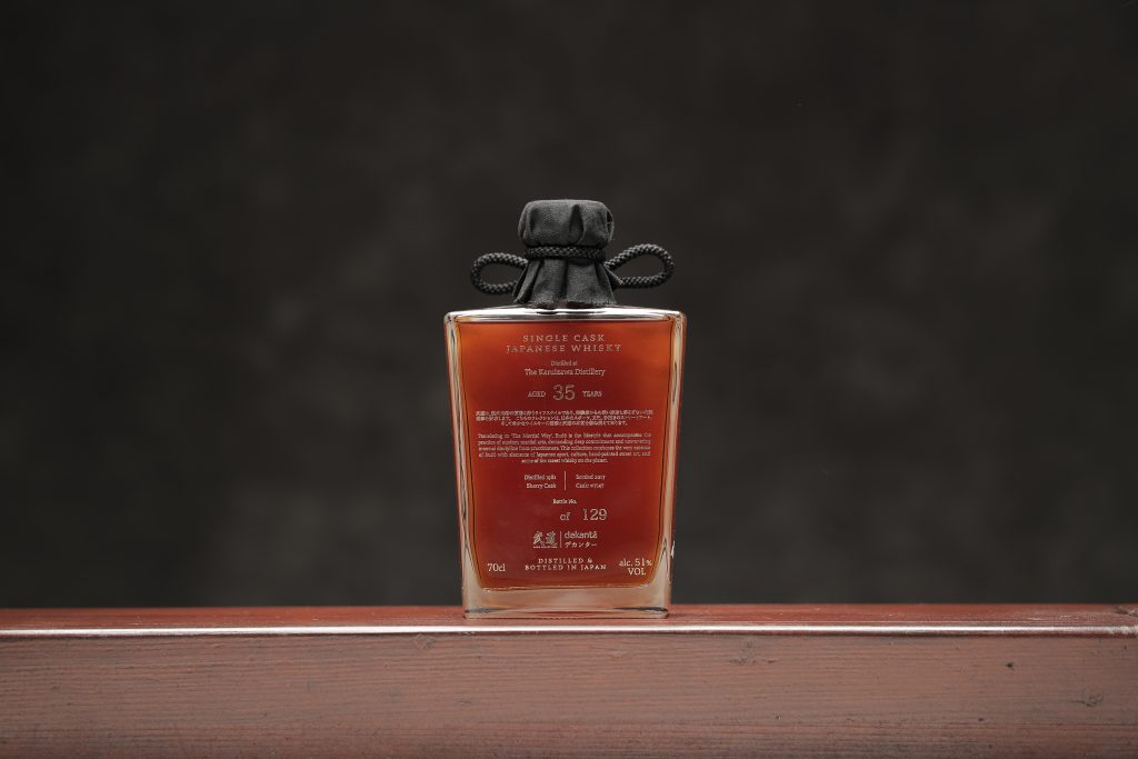 Karuizawa Budo Collection Bottle