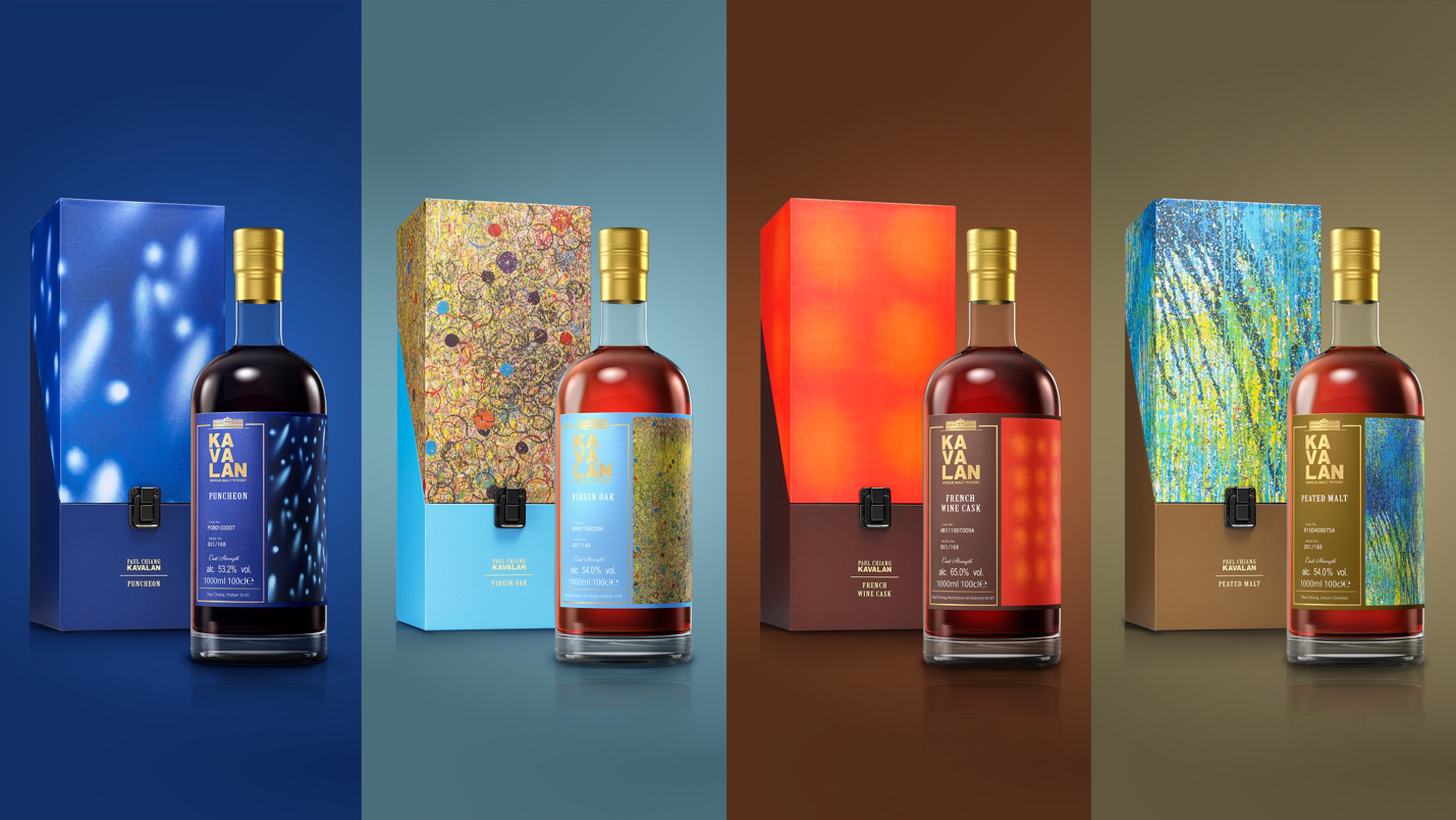 Kavalan Artist Series Whiskies - Puncheon - Virgin Oak - French Wine Cask - Peated Malt