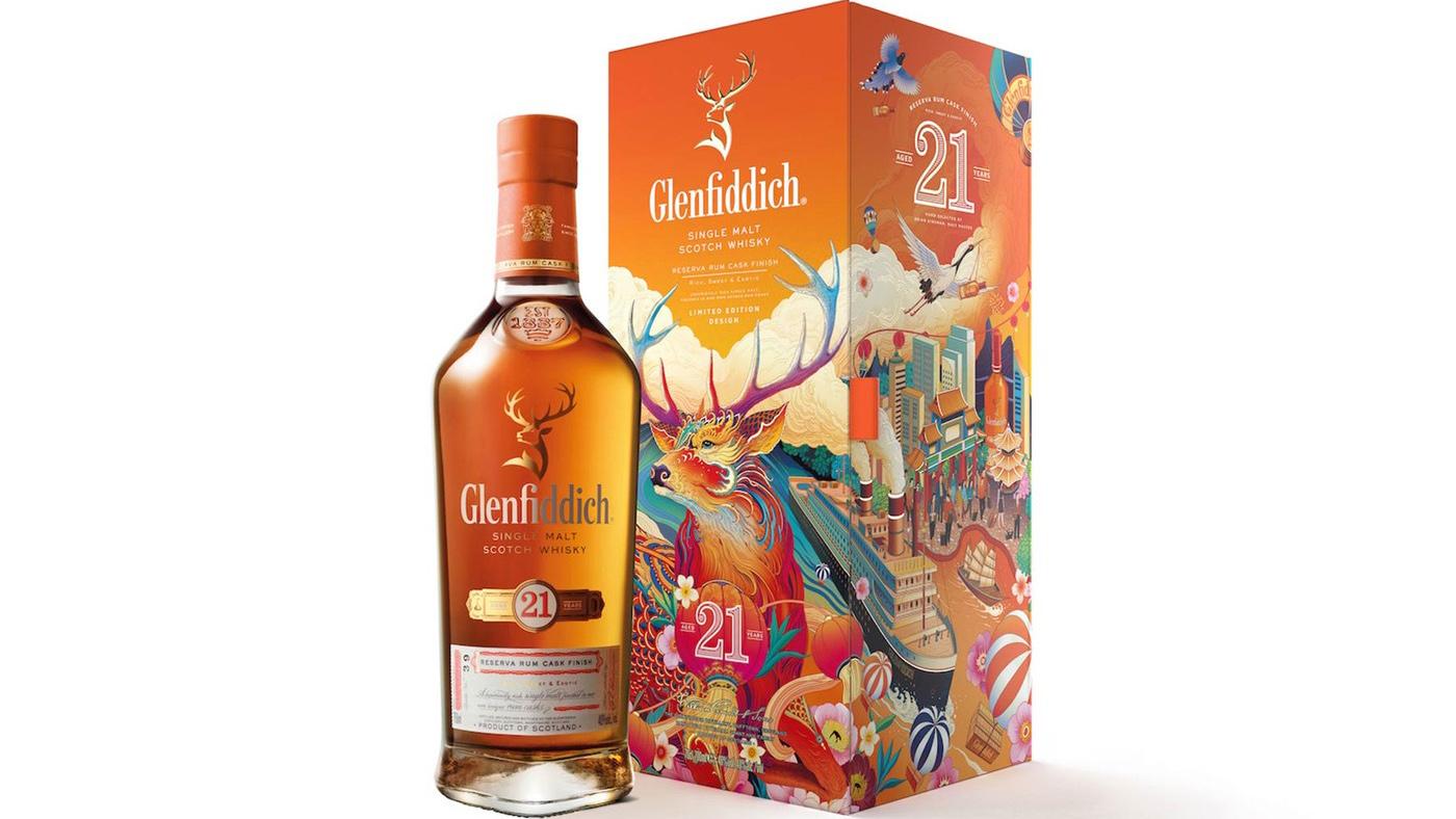 Glenfiddich 2021 Lunar New Year Whisky bottle