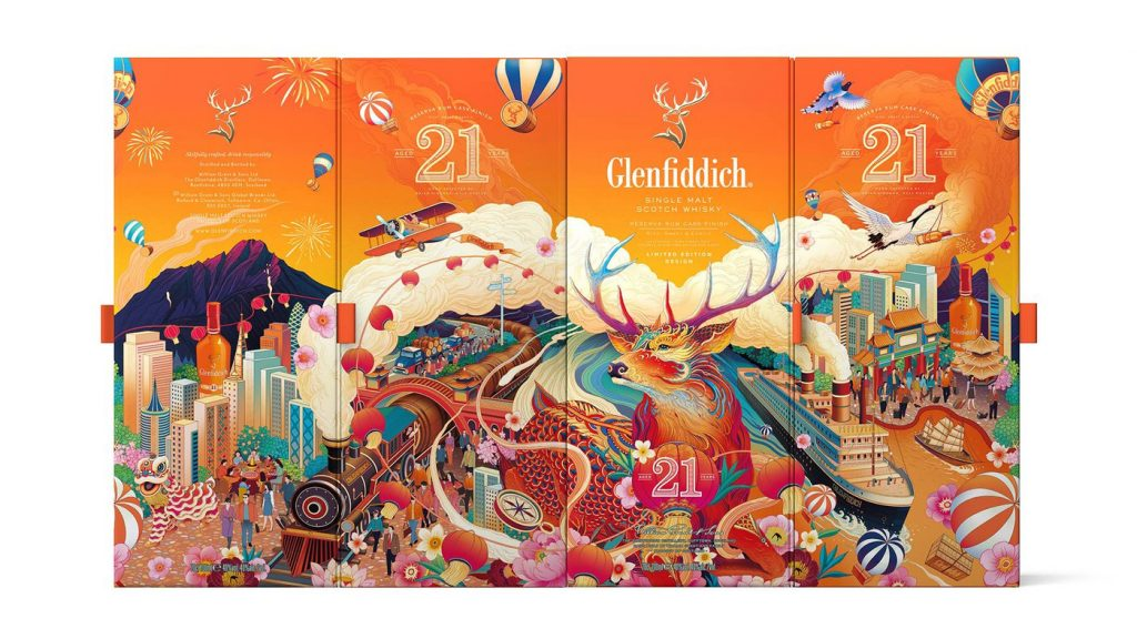 Glenfiddich 2021 Lunar New Year boxes