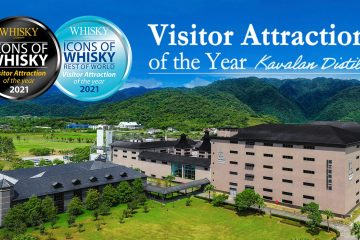 Kavalan Best Vistior Attraction Icons Of Whisky 2021